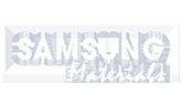 Logo_SS Materials_SS Materials_White(2)